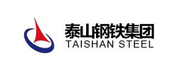 泰山钢铁集团